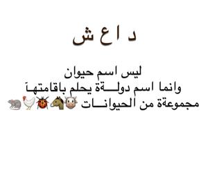 عربي, رمزيات, and تصاميم image