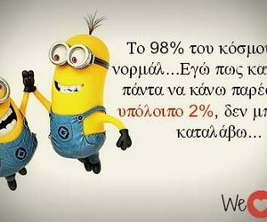minions and quotes image