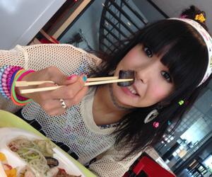 japanese, lisa, and singer image