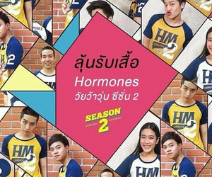 thailand, tv series, and hormones the series 2 image