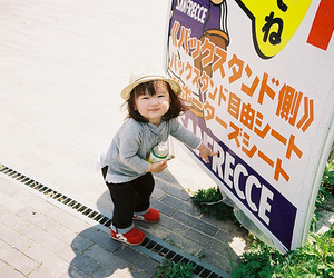 asian, cute, and child image
