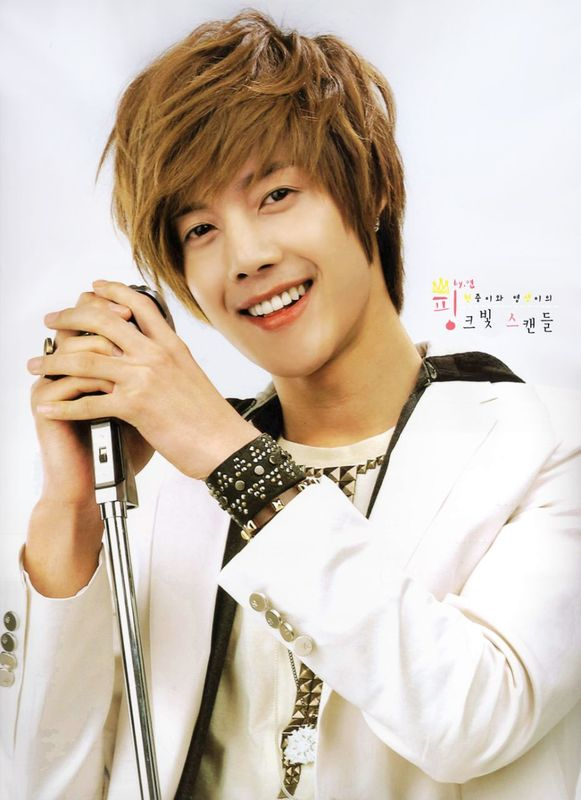 image about actor in kim hyun joong by soofii b kaulitz