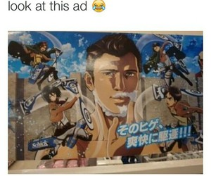 ad, funny, and snk image