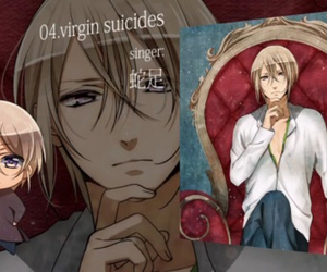 virgin suicides, dasoku, and nem's garden image