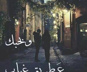 فيروز, بحبك, and اغاني image