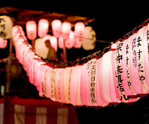light, japan, and pink image