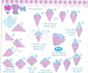 origami and flor de loto image