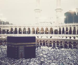 islam and مكة image