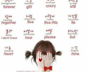 korean, learn, and coreano image