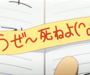 words, anime, and japanese image