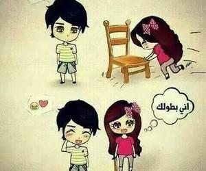 قصيرة and حُبْ image