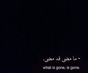 quotes, arabic, and black image