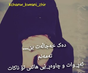 Image by tabloo