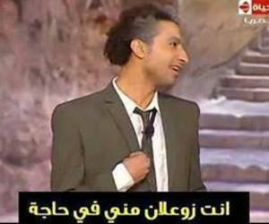 مصري image