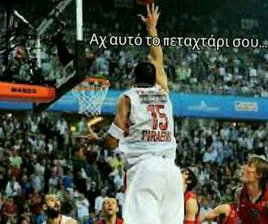 15, greek, and γρεεκ image