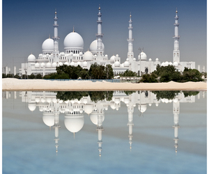 travel and islam image