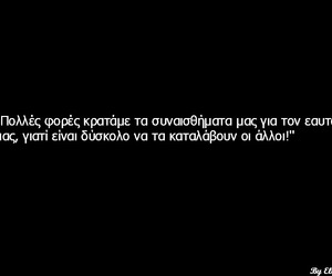 black, black and white, and greek quotes image