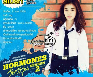 thailand, gao, and hormones the series 2 image