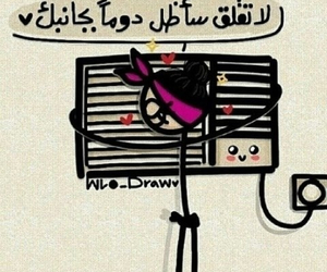 صيف, ضحك, and حر image