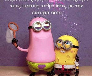 greek, quotes, and spongebob image