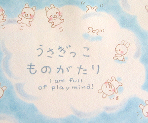 blue, japanese, and rabbit image