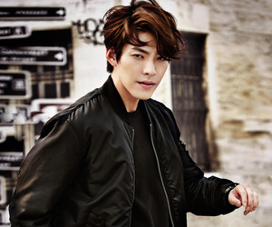 kim woo bin and actor image