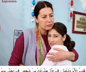 امي, ثق, and تماما image