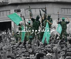 عربي, فلسطين, and غزة image