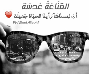 arab, iraq, and عربي image