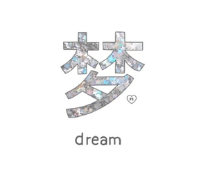 Dream, overlay, and japanese image