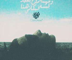 designs and ahmed eldars image