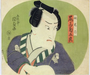 actor, art print, and japanese print image