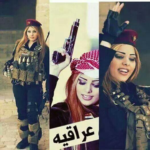 صور العراق رمزيات علم العراق iraq pictures
