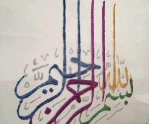 arabic, arabic calligraphy, and art image