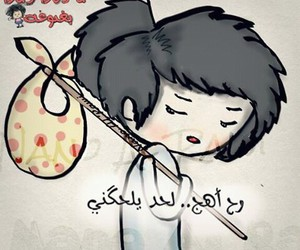 cartoon, انمي, and بنوته image