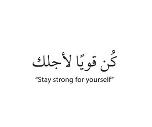 strong, stay strong, and quotes image