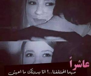 حب and عربي image