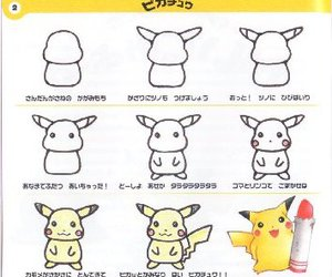 pikachu and tutorial image