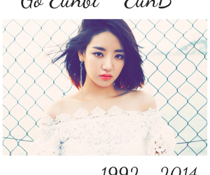 shes so beautiful, ladies code, and eunb image