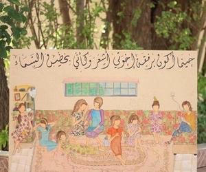 حب and عائلة image