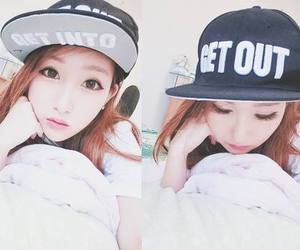 cute and ulzzang image