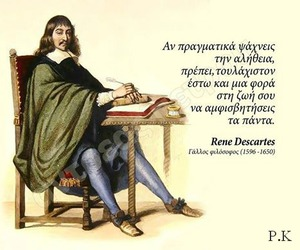 greek, quotes, and rene descartes image