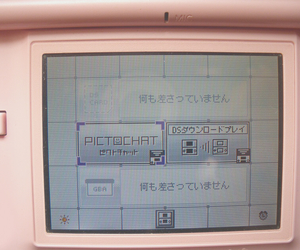 console, ds, and japanese image