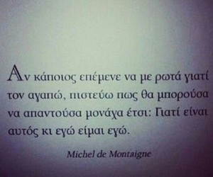 love and greekquotes image