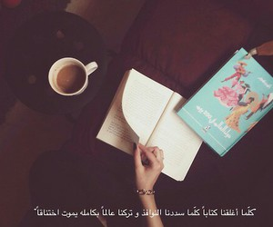 Image by Mnayh ❥