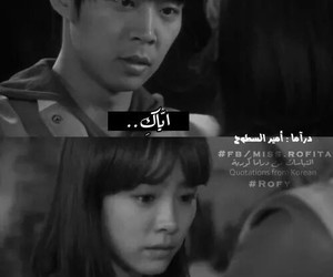 Korean Drama, quote, and كوريا image