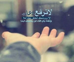 Image by غـيووره حـدي