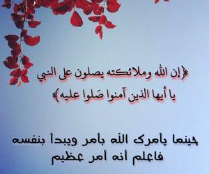 بنت, السعوديه, and بنات image