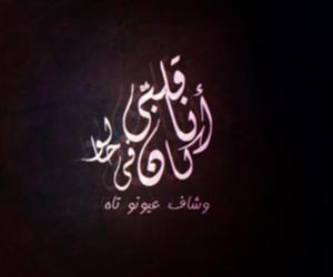 arabi image