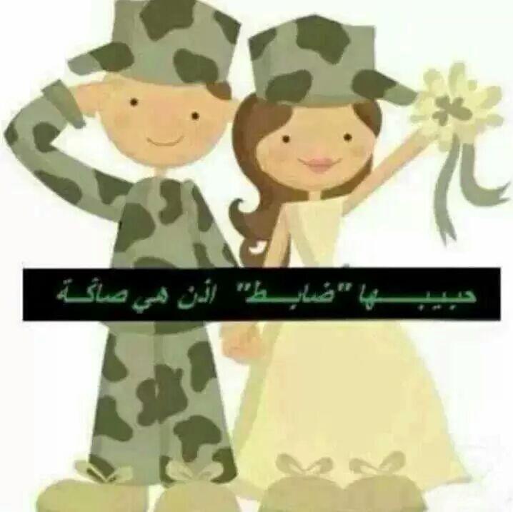 صور عسكريه رمزيات بنات عسكريه تصاميم جيش العراق